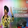 Jug Jug Jeeve New Hr Top Song Gulzaar Chhaniwala