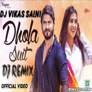 Dhola Suit Song Vishvajeet Choudhary Hard Bass Mix Dj Vikash