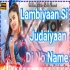 Lambiyaan Si Judaiyan Dj Remix Song 2020