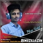 First Kiss   Honey Singh Hard Dance Remix   MusicRohit