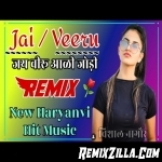 Jai Veeru Aali Jodi Remix Song New Haryanvi Hit DJ Song 2021 Dj Vishal Gujrati