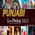 Punjabi Love Top Mashup 2021 Latest Punjabi Songs AB Ambients