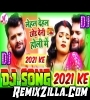 Holi Ke Song Khesari Lal Yadav 2021 Dj Song DJ Remix