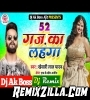 Khesari Lal Ke gana 2021 New Bhojpuri Dj Remix Hard Bass Song 2021