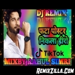 Main Rang Sharbaton Ka Song Dj Remix Download
